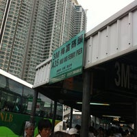 Photo taken at Tung Chung Station Bus Terminus by Innis F. on 6/23/2012