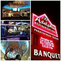 Photo taken at Adelphia Restaurant by Drew B. on 11/16/2011
