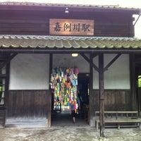 Photo taken at Kareigawa Station by Masaru T. on 7/7/2012