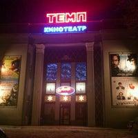 Photo taken at Кинотеатр Темп by Anna P. on 6/2/2012