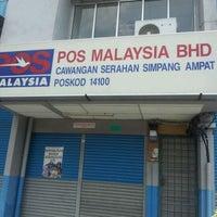 Photo taken at Pejabat Pos (Post Office) by Benny K. on 10/14/2011
