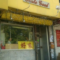 Photo taken at Taste Good Malaysian Cuisine 好味 by andrew on 9/14/2011