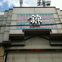Photo taken at Nishiki Market by sanppe on 8/18/2011