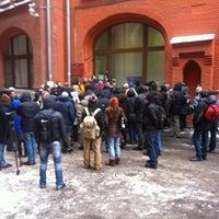 Photo taken at Мировые судьи участков № 369, 370 by Khayredinov D. on 12/25/2011