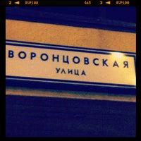 Photo taken at Воронцовская улица by Valentina V. on 5/12/2012