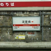 Photo taken at Yodoyabashi Station by Yasuhiro S. on 12/29/2011