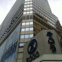 Photo taken at SOGO by Masashi M. on 5/13/2012