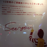 Photo taken at マクドナルド 五反田西口店 by Junya A. on 10/23/2011