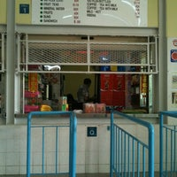 Photo taken at New Town Secondary School Canteen by eden k. on 2/15/2011