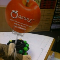 Photo taken at Apple Vacations & Conventions Sdn Bhd by Amanda L. on 11/26/2011