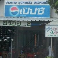 Photo taken at ฟารีดา ซุปไก่ ข้าวหมก ก๋วยเตียวแกง by Tku ร. on 9/21/2011