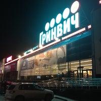 Photo taken at Купец by Oleg N. on 6/11/2012