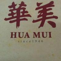Photo taken at Restoran Hua Mui 华美茶餐室 by Dickson L. on 4/14/2012
