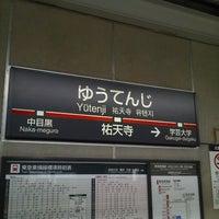 Photo taken at Yūtenji Station (TY04) by Tsuyoshi S. on 6/10/2012