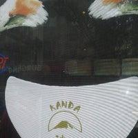 Photo taken at Kanda Sushi Bar by Benoit H. on 9/7/2012