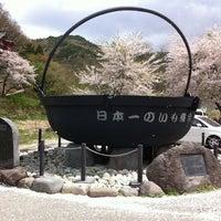 Photo taken at 唐松山 護国寺 (唐松観音) by KTA on 5/2/2012