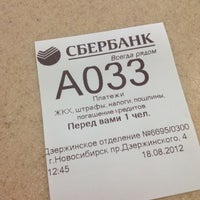 Photo taken at Сбербанк by Veronika K. on 8/18/2012
