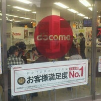 Photo taken at ドコモショップ 溝の口店 by Kazunori M. on 3/18/2012