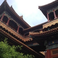 Photo taken at Yonghegong Lama Temple by Catherine H. on 5/12/2012