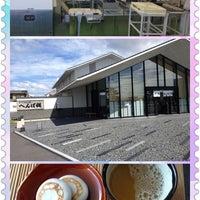 Photo taken at へんば餅 宮川店 by Takayuki K. on 8/15/2012