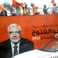 Photo taken at Masjed Mostafa Mahmoud by Akrum E. on 4/14/2012