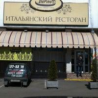 Снимок сделан в Da Pino пользователем Алексей М. 4/4/2012