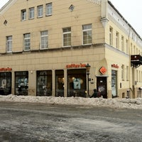 Photo taken at Coffee Inn by Martynas S. on 2/19/2012