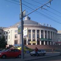 Снимок сделан в Національний цирк України / National circus of Ukraine пользователем Anton K. 6/30/2012