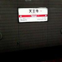 Photo taken at Midosuji Line Tennoji Station (M23) by さっくん on 7/3/2012