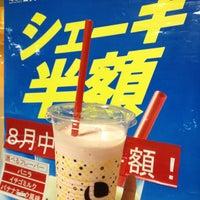 Photo taken at ロッテリア 京阪大和田駅店 by okayamaaac on 8/30/2012