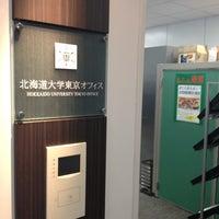 Photo taken at 北海道大学 東京オフィス by Amano H. on 5/11/2012