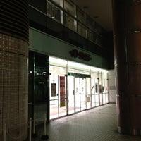Photo taken at Ito Yokado by Kensuke O. on 6/17/2012