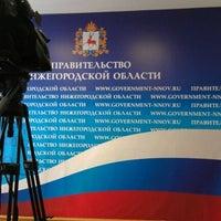 Снимок сделан в Правительство Нижегородской области пользователем Elena S 4/5/2012