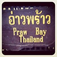 Photo taken at Ao Prao Resort by Jub W. on 5/10/2012