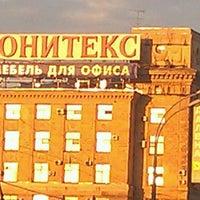 "Photo taken at ""Юнитекс"" (Мебель для офиса) by Андрей С. on 9/13/2012"