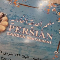 Photo taken at Persian Garden الحديقة الفارسية by Mohammed A. on 6/27/2012