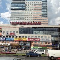 Снимок сделан в ТЦ «Черемушки» пользователем Саня 7/27/2012