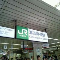 Photo taken at Kaihimmakuhari Station by ふるた く. on 9/8/2011