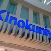 Photo taken at Kinokuniya by Fairuz A. on 8/15/2012