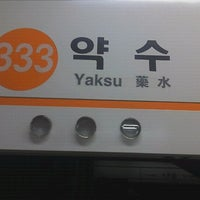 Photo taken at Yaksu Stn. by Eungbong K. on 7/12/2011