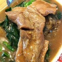 Photo taken at LukKaithong by T'Pooh N. on 3/2/2012