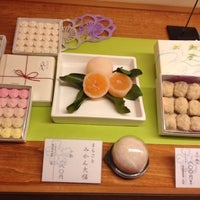 Photo taken at いすゞ茶屋 by nave on 1/2/2012