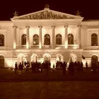 Foto tomada en Teatro Sucre por Christian E. el 4/22/2012