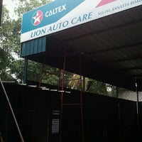 Photo taken at Lion Auto Care - Pelenwatta by Kelum W. on 11/30/2011