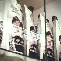 Photo taken at Korean Hair Style by PIM A. on 4/3/2012