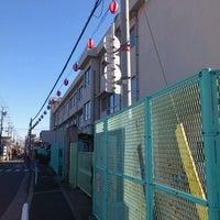 Photo taken at 堺市立 東陶器小学校 by Uesan.u on 9/23/2011
