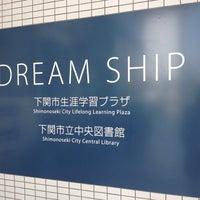 Photo taken at 下関市生涯学習プラザ by kunihiro m. on 8/18/2012