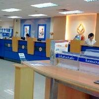 Photo taken at Bangkok Bank by Prakasit R. on 4/26/2012