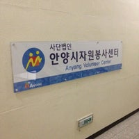 Photo taken at Anyang City Hall Annex by KJ🎗 on 5/17/2012