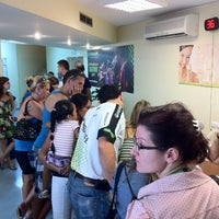 Photo taken at Herbalife by Jose Manuel G. on 9/16/2011